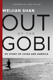Weijian Shan's Out of the Gobi