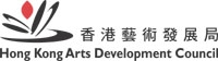 Hong Kong Arts Development Council_Logo_Small