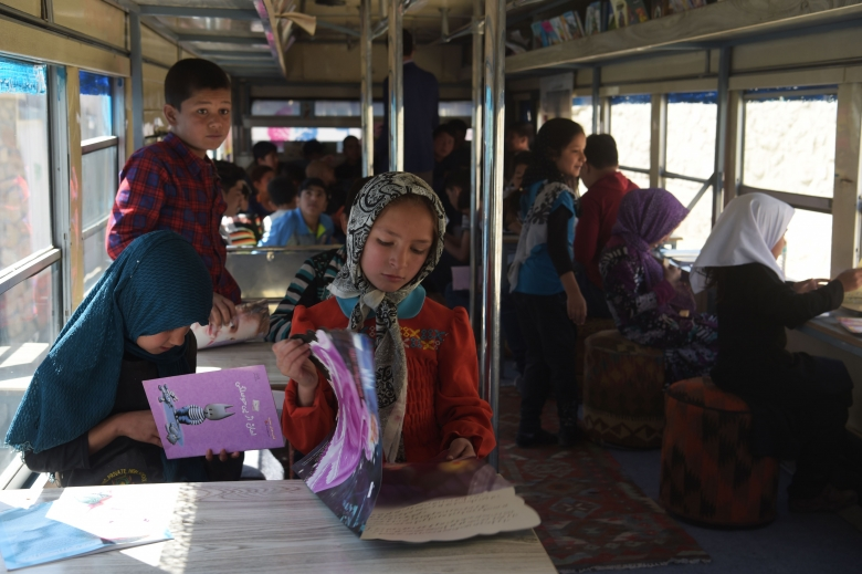 Mobile Library Kabul