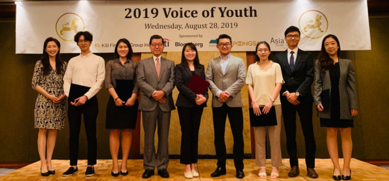 Voice of Youth Presentation