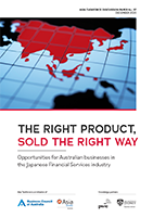 Asia Taskforce Discussion Paper 'The Right Product Sold the Right Way' cover thumb