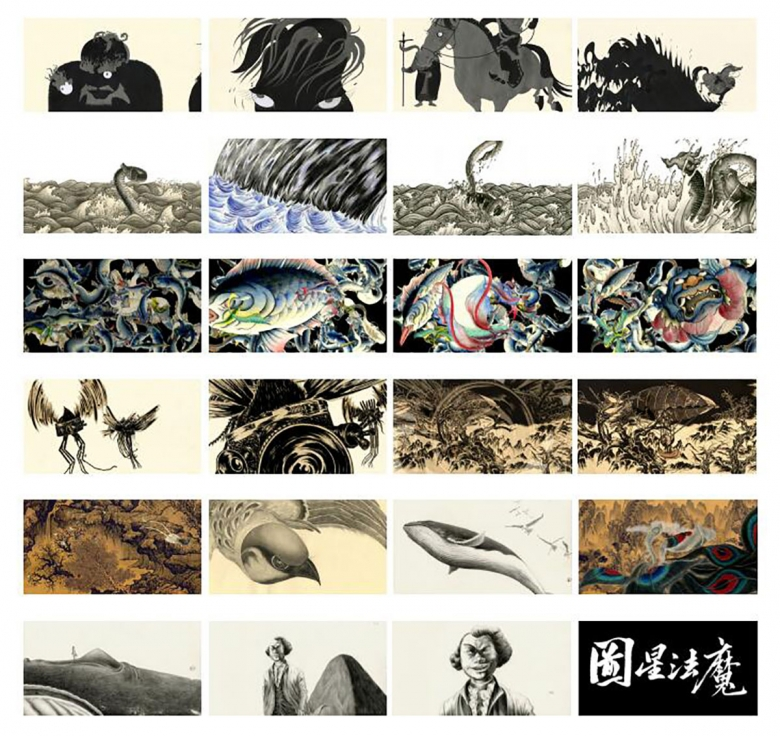 A grid of twenty-four rectangular drawings. Among them are a horse, bird, and whale drawn in black and white. There are colorful drawings of underwater scenes as well as a calligraphic work.